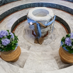 Christening Baptism Greece Aigina Island Church Font